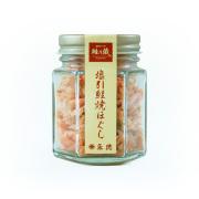 塩引(塩引き)鮭焼ほぐし70g