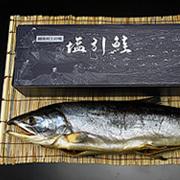 塩引(塩引き)鮭一尾物3kg後半