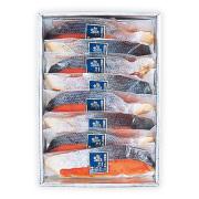 塩引(塩引き)鮭切身8切